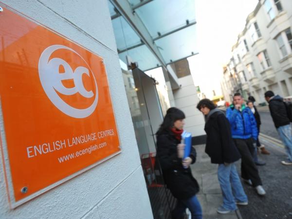 Школа European Centre в Великобритании