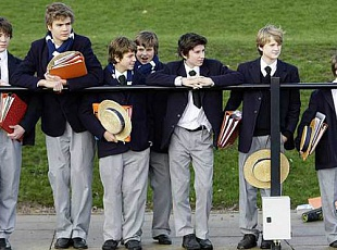 Школа Harrow School